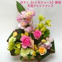 生花アレンジメント シンビジューム 洋蘭 ラン