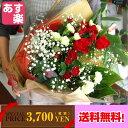 父の日 花「選べる4色 花束」バラ 花束 ホワイトデー 母の...