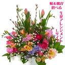 生花アレンジメント 選べる 桜 桃 春の花 Lサイズ
