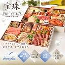 肉 おせち おせち料理 2019 洋風オードブル+肉おせち ...