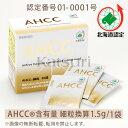 活里AHCCα 細粒33袋 ※旧製品名:活里AHCC細粒【送料無料】