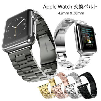 Apple Watch 樂隊帶 42 毫米不銹鋼 38 毫米 Apple Watch applewatch 玫瑰金黑色銀黃金 02P01Oct16