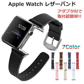 Apple Watch 樂隊帶 42 毫米 38 毫米真皮皮革皮革帶皮革皮帶真皮樂隊皮革腰帶 Apple Watch applewatch 02P01Oct16