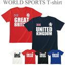 ショッピングイギリス Tシャツ メンズ レディース 半袖 スポーツ イギリス ティシャツ