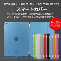 iPadAir2/iPadAir/iPadmini/iPadmini2/iPadmini3/iPadminiRetina���ޡ��ȥ��С��ʥ�������곰����ǽ��