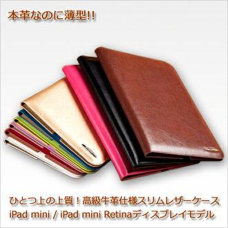 iPad 迷你 iPad mini2 iPad mini3 箱包革皮革用例自動睡眠功能的 iPad 迷你皮革智慧箱蓋 iPad 蓋皮革封面 10P10Jan15