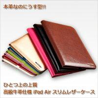 iPadAir/Air2�б�������ͤΥ����쥶��������