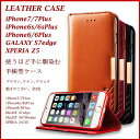 Iphone7leather015
