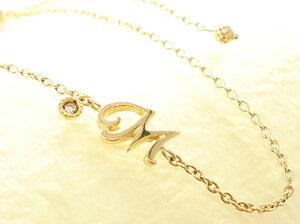 ゴールド イニシャル ダイヤモンド ブレスレット イニシア イエロー ホワイト