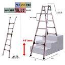 【アルインコ】PRH-1821FX 伸縮脚付きはしご兼用脚立 210cmクラス