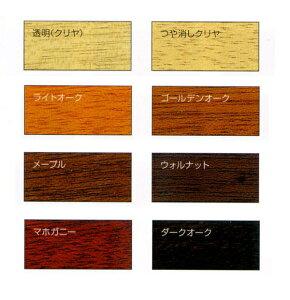 ※色見本はPC環境によっては実際の色と異なる場合があります。