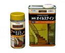 【アサヒペン】油性オイルステイン 1L 6色選択