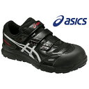 【アシックス/ASICS】安全靴 ウィンジョブCP102 FCP102-9093 ブラック×シルバー サイズ選択