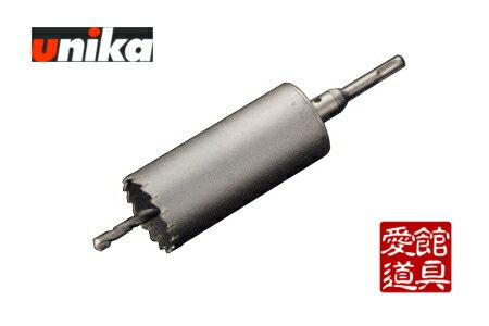 【ユニカ/unika】120mm ES-V120SDS 振動用 単機能コアドリルE&S SDS-plus軸 【送料無料】少ない