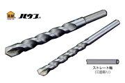 ハウスBM ML-12.0mm 全長300mmロング コンクリートドリル (回転・振動兼用)