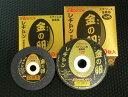 【レヂトン/RESITON】レヂトン金の卵 180mm×1.5厚×22穴(AZ46P) 切断砥石 10枚入