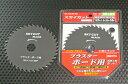 【ハウスBM】BD-125mm スカイカット ブラックプラスターボード用