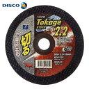 【ディスコ/DISCO】150mm径×2.5厚×20穴(A36PBF5)トカゲハイパー 切断砥石 10枚入 Tokage HYPER