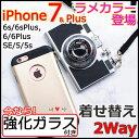 韓国で大人気 カメラ型 iphone6s iphone SE ケ...