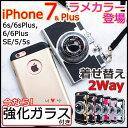 iPhone7 強化ガラス保護フィルム付き 韓国で大人気 カメラ型 iphone7ケース iphone6 ケース iphone7 plus ケース iphone...