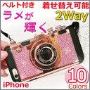 ラメカラー 韓国で大人気 カメラ型 iphone6s ip...