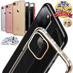 [ガラスフィルム/ラインストーンリング付き] iPhone Xr <strong>ケース</strong> iPhone8 <strong>ケース</strong> iPhone Xs <strong>ケース</strong> iPhone 11 Xi pro <strong>ケース</strong> iPhone X Xs Max SE <strong>ケース</strong> iPhone7<strong>ケース</strong> iPhone7 iPhone8plus iPhone6s Plus アイフォン8 カバー ブランド ソフト シリコン かわいい <strong>キラキラ</strong>