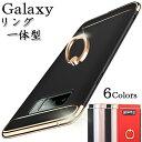 GalaxyS9 ケース GalaxyS9plus ケース Galaxy S8 ケース Galaxy note8 S8+ Galaxy S7 Edge ケース 落下防止リング付き Galaxy S8 plus ..