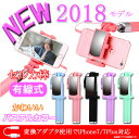 2018最新【iPhone7専用変換アダプタ】A