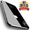 [ガラスフィルム付き] iPhone Xs ケース iPho...