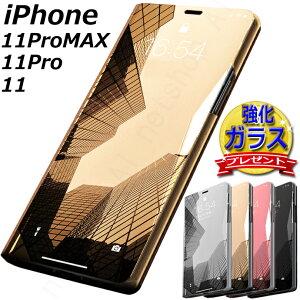 [強化ガラス付き] 手帳型ケース iPhone11 ケース iPho