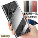 手帳型ケース Galaxy S10 ケース S9 ケース Galaxy S8 ケース Galaxy S7 Edge ケース Galaxy S9+ Note8 S8+ plus ケース 手帳型 手帳 ..