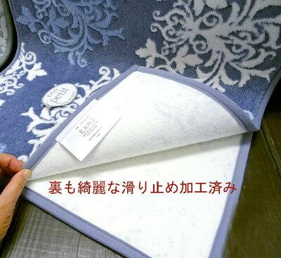 日本製ロングマット50x240cm『キッチンマット』ドレスリーフトータルコーディネート【RCP】北欧【HLS_DU】B・d・o