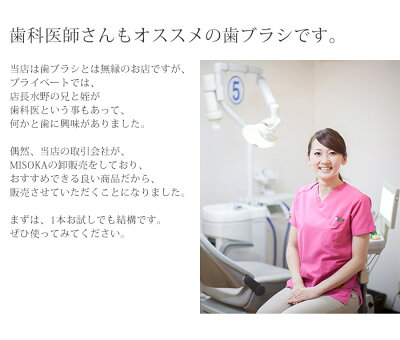 ����̵��������ۤ�狼TV����8���狼���Ǻܡ��S������������4���ȡ�;�������女���ƥ����֥饷MISOKA(�ߤ���)4���ȡ�TV����ǡ�RCP��