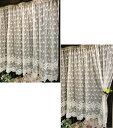 あす楽【送料無料】【縦90cm】とっても可愛い 綺麗、ミニバラ アイボリー チュールカフェカーテン 川島織物セルコン 大人の薔薇生活【RCP】小窓用【HLS_DU】