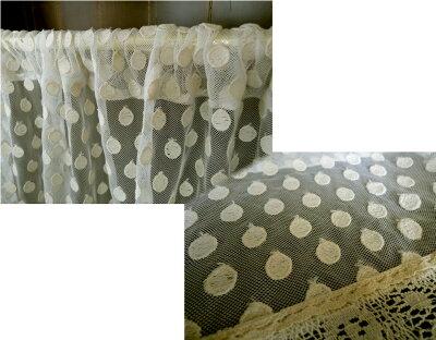 【縦30cm】水玉とレースのかわいいコラボオフホワイトドット『カフェカーテン』綿刺繍でナチュラルちょっと目隠しベリーショート