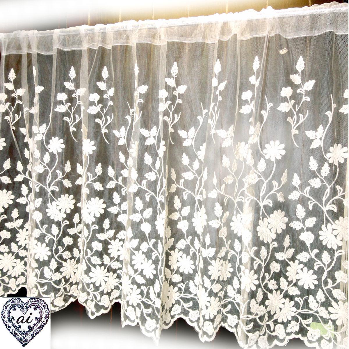 草花小窓用ふっくらナチュラルな感じのコットン刺繍カーテン