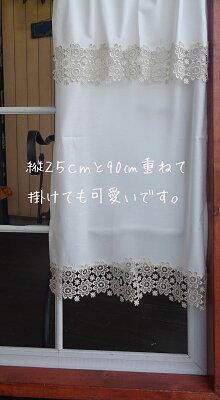 NEW��90cm���뾮����1��Ǥ������̵���۾����ܱ�������륪�ꥸ�ʥ���Ž����ʥ��ե������ƥ�ٿ͵��Υ١����太�֥졼���դ�����åȤ�������̲���HLS_DU��