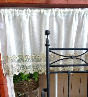 新色出来ました!ベージュ色送料無料【横150cmx縦45cm】『カフェカーテン』裾の切り替えが、絶対可愛いショート小窓用【HLS_DU】