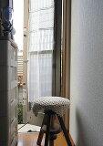 あす楽★送料無料 ★『パネルカーテン』細窓 勝手口 のカーテンに! 2枚 3枚とつなげは、間仕切りのれん。オフホワイトのおしゃれでお手頃価格。【RCP】P06Dec14【HLS_DU】