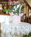 ★カフェカーテンとトータルで飾りたい『円形 テーブルクロス』直径90cm ティーテーブルをおしゃれに