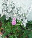 あす楽【送料無料】【幅135cmX丈90cm】 アイボリーの『カフェカーテン』クラシックローズ 大人空間に クラシカルな家具や窓 インテリアを引き立ててくれる薔薇レースのカフェカーテン  ロング
