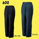 作业服 - 防寒 パンツ600ジーベック