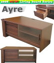 【送料無料】エール『Ayre』 100 フロアコーナーTVボード テレビボード・テレビ台