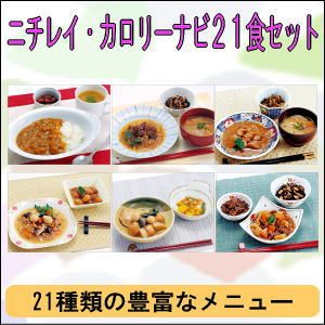 Nichirei Carolina by 320 21 food set fs3gm