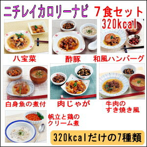 Nichirei Carolina by 320 kcal 7 food set