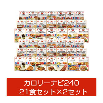 Nichirei Carolina by 320 21 meals set 2 set fs3gm