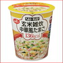 *6 unpolished rice porridge of rice and vegetables Chinese food style egg set (comfortable target product 】 【 comfort ギフ _ will expand )♪ low Karo - Lee diet food ♪ low Karo porridge of rice and vegetables (low Karo porridge of rice and vegetables) 【 with cup tomorrow address 】 【 after20130610 】)