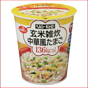 Brown rice porridge Chinese-style egg x 6 pieces with a cup! local — リーダイエット food ♪ local porridge ( local porridge ) fs3gm