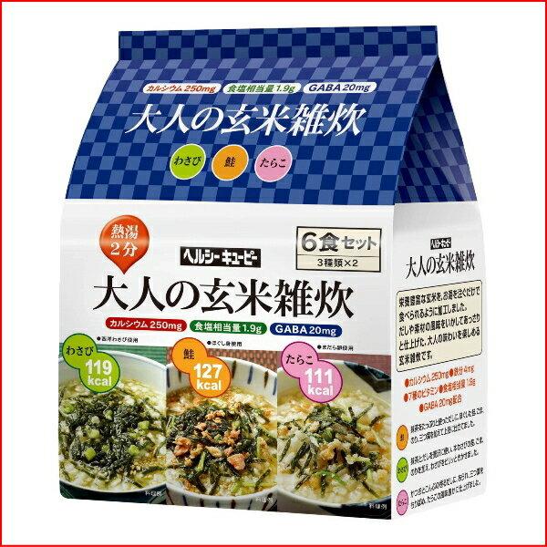Brown rice porridge of adults 6 food ♪ low diet food! local porridge ( local porridge )