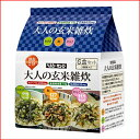 Six meals of unpolished rice porridge of rice and vegetables sets [product 】 【 comfort ギフ _ targeted for comfort will expand cupless 】♪ low calorie diet food ♪ low Karo porridge of rice and vegetables (low Karo porridge of rice and vegetables) 【 tomorrow address 】 【 HLS_DU 】 【 RCP 】 fs2gm] of adult